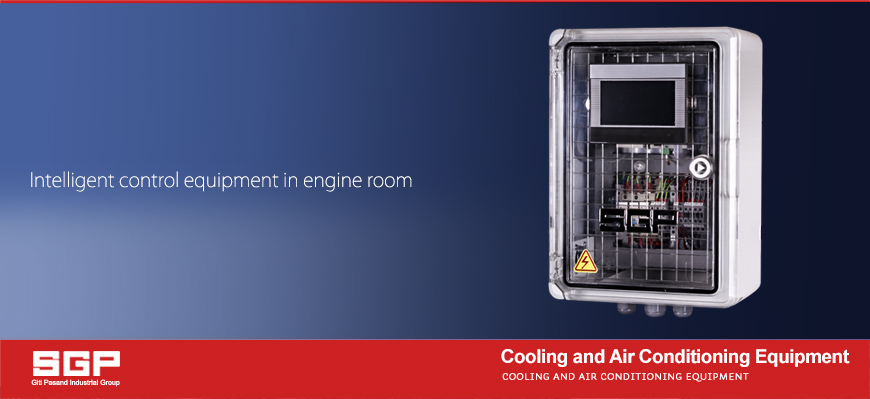 SGP Engine Room Intelligent Control System
