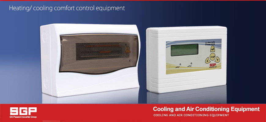 Heating & Cooling Comfort Control Equipment